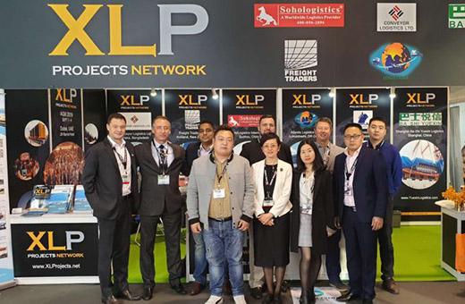 硕豪国际物流积极参加第七届上海国际件杂货运输展览会