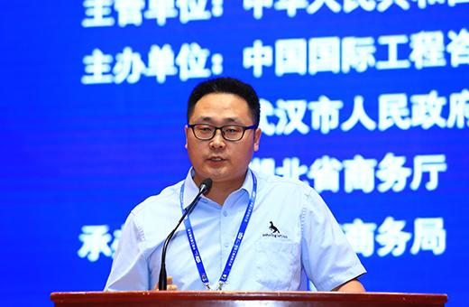 硕豪国际物流受邀参加中国国际工程产业供需合作峰会——第10届国际工程采购联盟采购对接会
