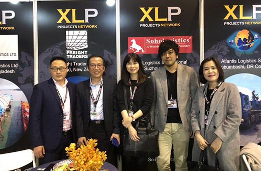 硕豪国际物流参加2019年亚洲件杂货运输展览会