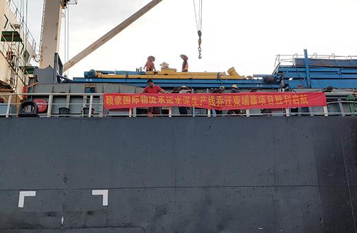 马士基的多名船员在中国宁波舟山港被确诊感染新冠肺炎!全球海运面临廷误,停航危机
